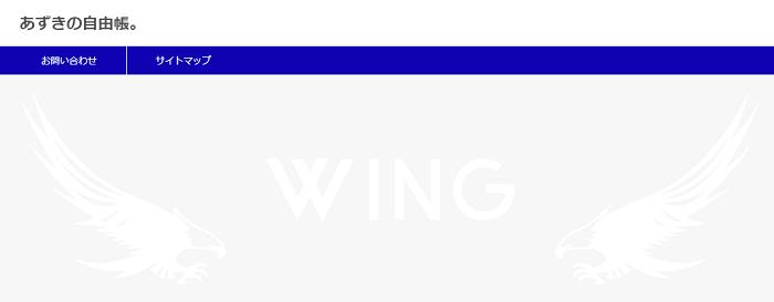 affinger-color-setting-header-menu-20200217_sample-pc02