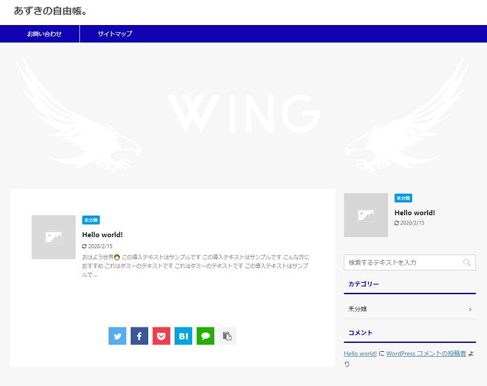 affinger-color-setting-widget-20200217_sample-04