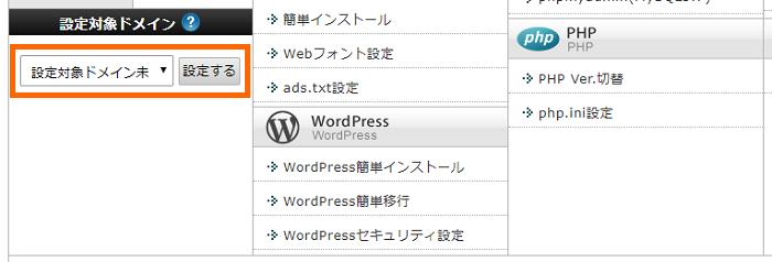 wordpress-install-xs-202001_1-01