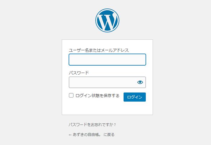 wordpress-install-xs-202001_2-01