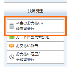 x-server-rental-202002_2-01