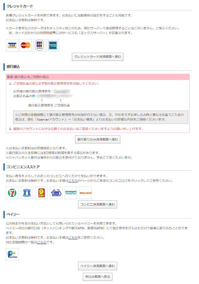 x-server-rental-202002_2-03