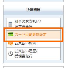 x-server-rental-202002_3-01