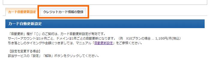 x-server-rental-202002_3-02