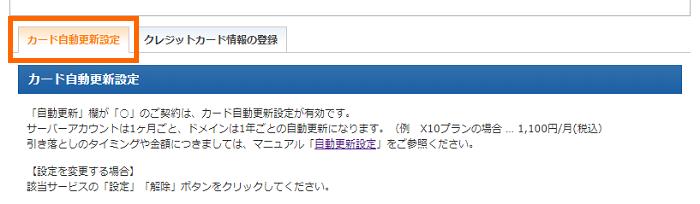 x-server-rental-202002_3-03