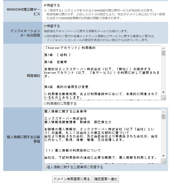 xdomain-getting-202001_1-06