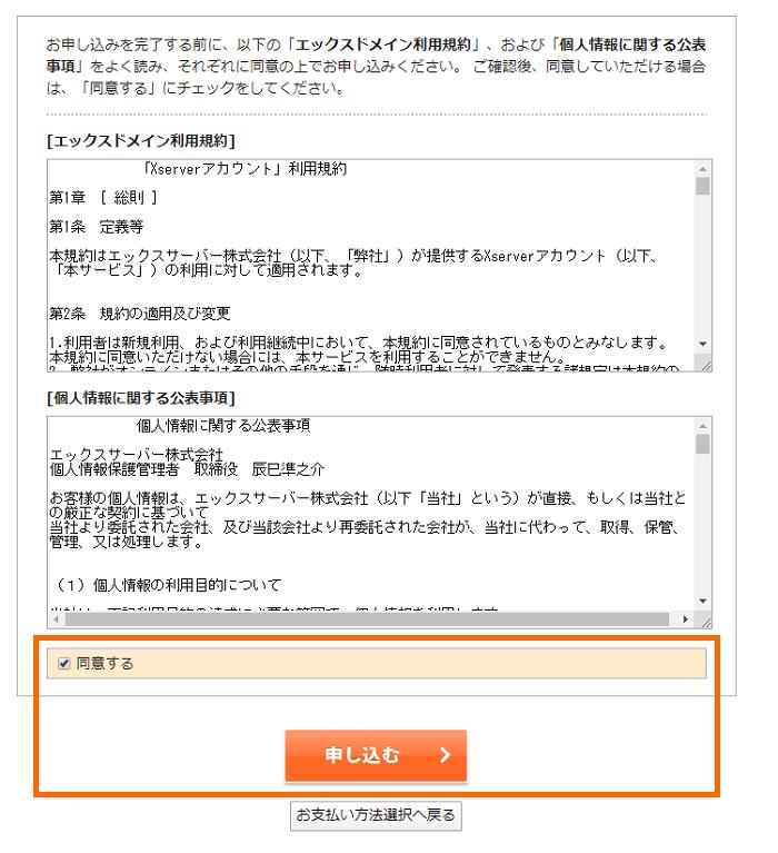 xdomain-getting-202001_1-09