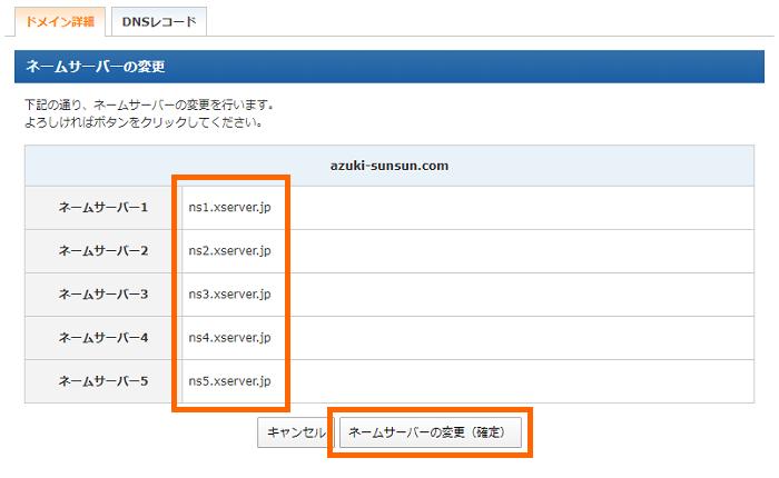 xdomain-getting-202001_2-05