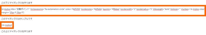 affinger-mybox-20200313_1-05
