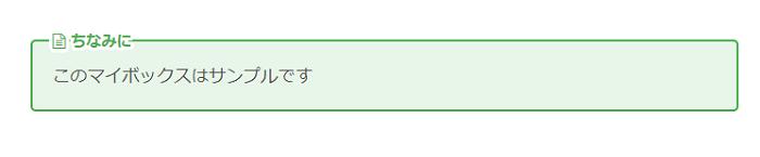 affinger-mybox-20200313_3-4-03