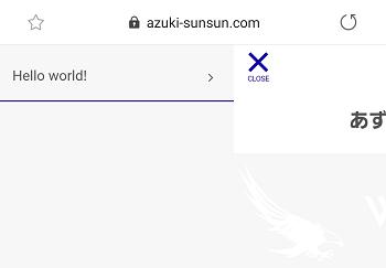 affinger-slide-menu-setting-20200302_3-02