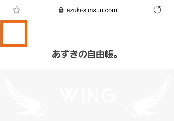 affinger-slide-menu-setting-20200302_3-03b