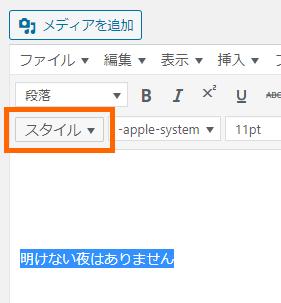 affinger-web-icon-20200314_2-03