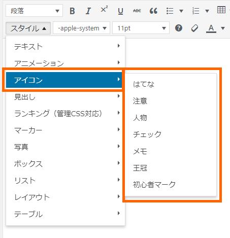 affinger-web-icon-20200314_2-04