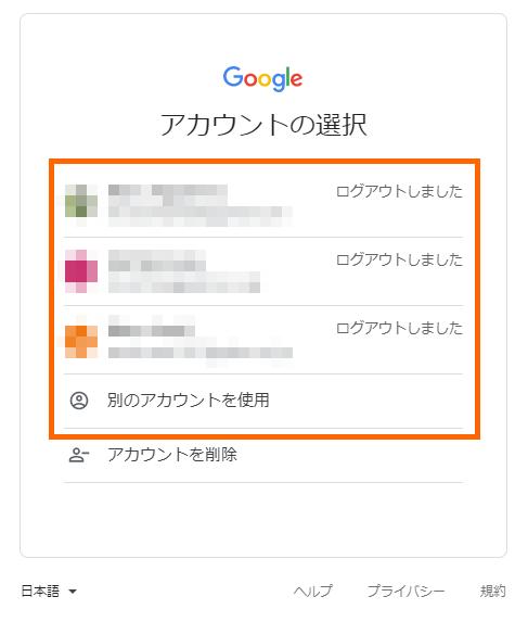 GoogleサーチコンソールのURL検査でインデックス_1-02