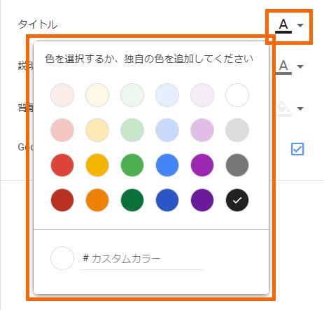 Googleアドセンス「記事内広告」の作り方 1-1-10