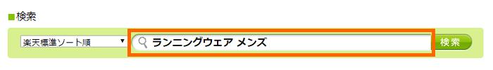 もしもアフィリエイト_商品リンク&どこでもリンクの使い方_1-05
