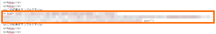 WordPress_広告コードの挿入手順_1-05