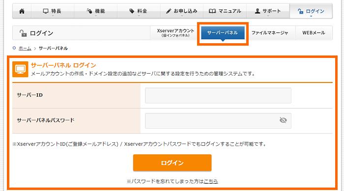 WordPress_サイトヘルスの「古いPHPバージョン…更新をおすすめします」の対処法_2-01