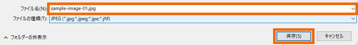 Windows10におけるスクリーンショットの方法と、その保存方法 2-06
