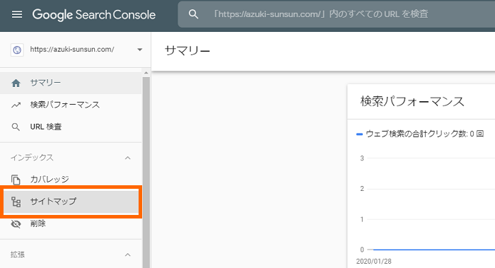 WordPress_GoogleサーチコンソールにおけるXMLサイトマップの送信方法_1-02