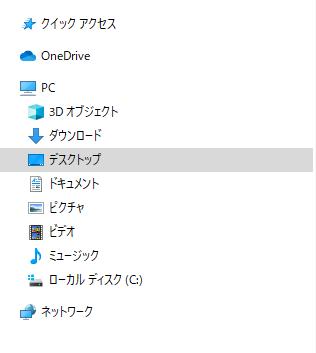 「ペイント」における、リサイズ&ファイル形式の変換方法 2-02