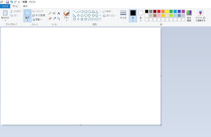 「ペイント」における、枠線などのシンプルな図形を描く方法 1-01