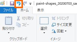 「ペイント」における、枠線などのシンプルな図形を描く方法 1-10