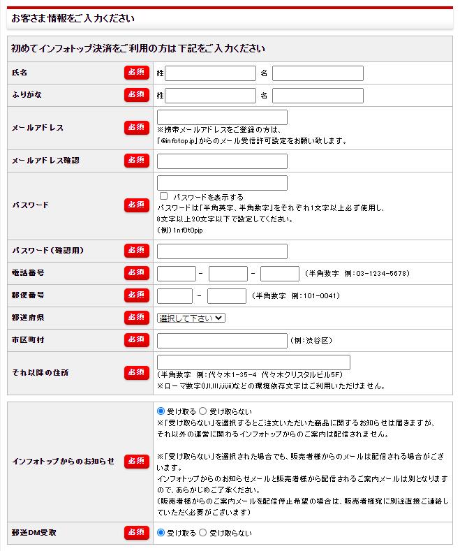 「WING AFFINGER5」の購入&導入手順 1-1-03