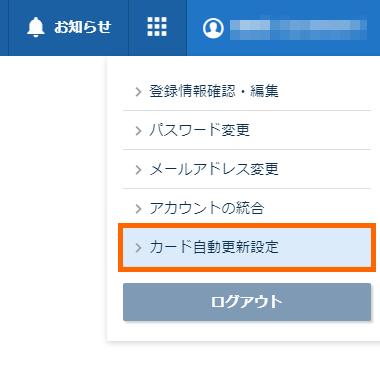 【クイックスタートなし版】「エックスサーバー」のレンタルサーバー契約お申し込み手順 1-3-02