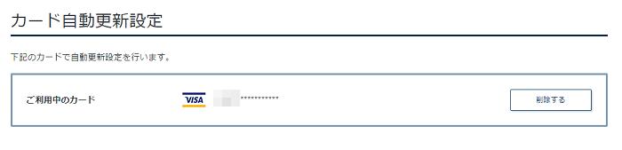 【クイックスタートなし版】「エックスサーバー」のレンタルサーバー契約お申し込み手順 1-3-03