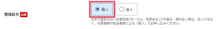 エックスサーバー「WordPressクイックスタート」のブログ開設手順 1-1-05-b