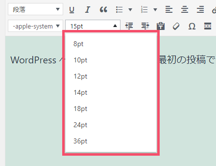 WordPressプラグイン「Advanced Editor Tools(旧:TinyMCE Advanced)」の基本的な設定方法 1-2-2-01-c