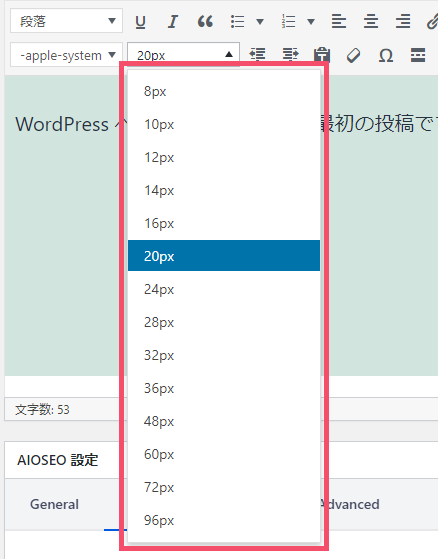 WordPressプラグイン「Advanced Editor Tools(旧:TinyMCE Advanced)」の基本的な設定方法 1-2-2-01-d
