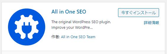 WordPressで愛用中のおすすめプラグイン16選と、設定方法&使い方 1-2-01-top