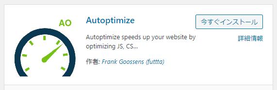 WordPressで愛用中のおすすめプラグイン16選と、設定方法&使い方 1-5-01-top