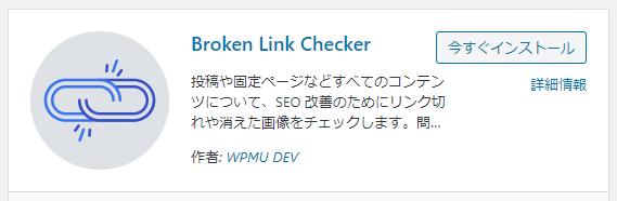 WordPressで愛用中のおすすめプラグイン16選と、設定方法&使い方 another-03-top