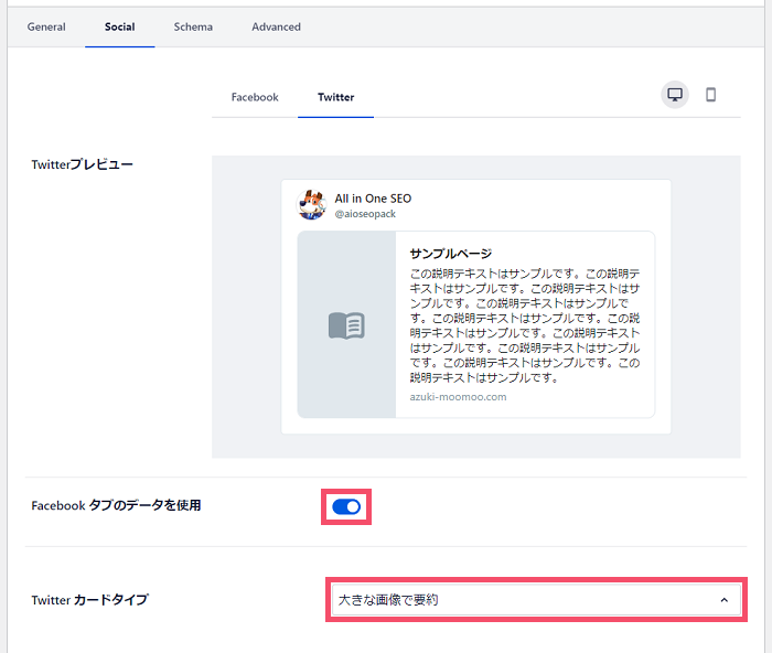 All in One SEO Pack「記事ごと」で行う設定方法 2-2-top-b