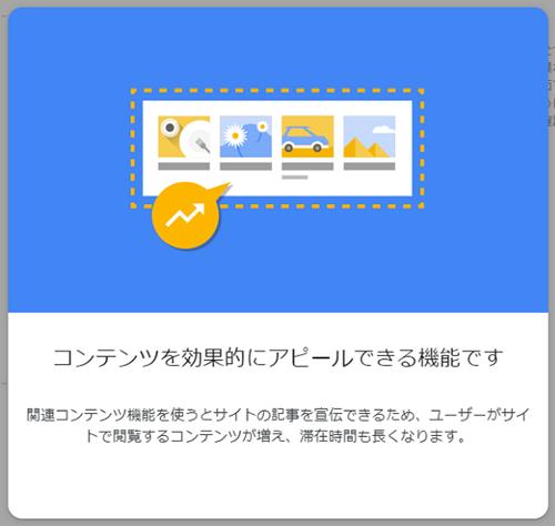【2021年】Googleアドセンスのおすすめな広告配置と広告タイプ 1-2-4-01