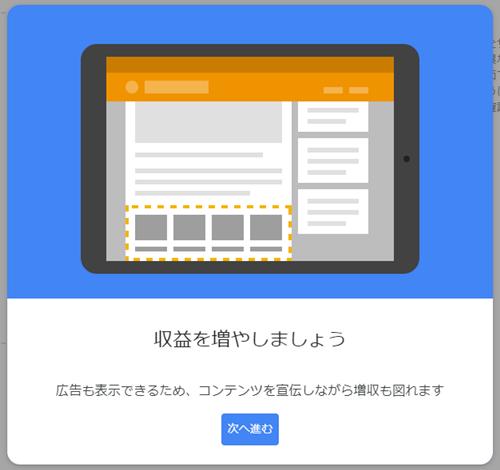 【2021年】Googleアドセンスのおすすめな広告配置と広告タイプ 1-2-4-02