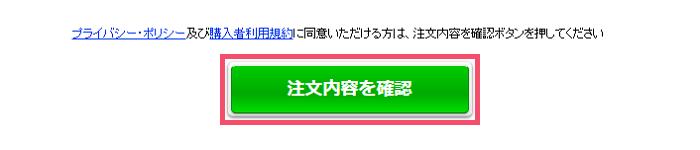 【2021年】「WING AFFINGER5」の購入&WordPressへの導入手順 1-1-03