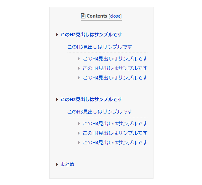 「Table of Contents Plus(TOC+)」のおすすめな設定方法 1-2-06