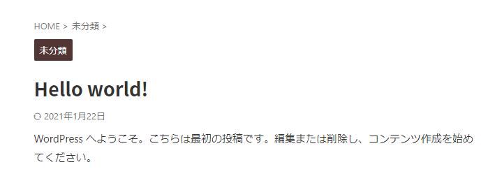 AFFINGER6「カテゴリー&投稿日時&ぱんくずリストの色設定」のカスタマイズ方法 1-1-02