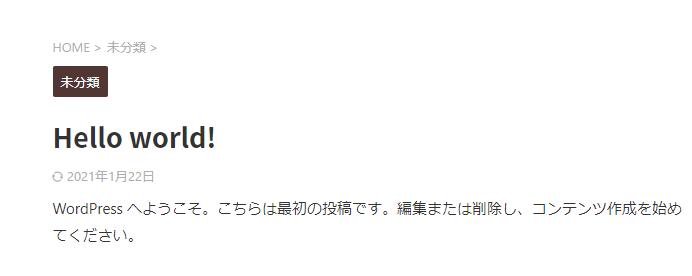 AFFINGER6「カテゴリー&投稿日時&ぱんくずリストの色設定」のカスタマイズ方法 1-2-02