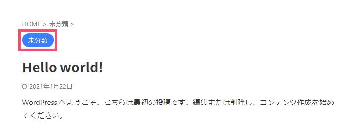 AFFINGER6「カテゴリー&投稿日時&ぱんくずリストの色設定」のカスタマイズ方法 top-01