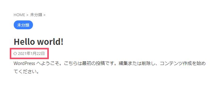 AFFINGER6「カテゴリー&投稿日時&ぱんくずリストの色設定」のカスタマイズ方法 top-02