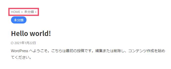 AFFINGER6「カテゴリー&投稿日時&ぱんくずリストの色設定」のカスタマイズ方法 top-03