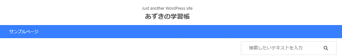 """AFFINGER6「サイトタイトル」の位置設定を""""中央揃え""""にカスタマイズするやり方 1-04"""