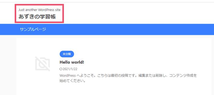"""AFFINGER6「サイトタイトル」の位置設定を""""中央揃え""""にカスタマイズするやり方 top-01"""