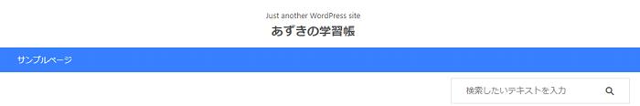 """AFFINGER6「サイトタイトル」の位置設定を""""中央揃え""""にカスタマイズするやり方 top-02"""